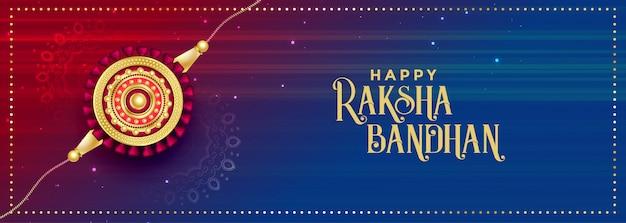 Schöne raksha bandhan festival banner