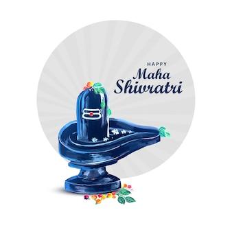 Schöne realistische lord shiva shivling für maha shivratri karte design