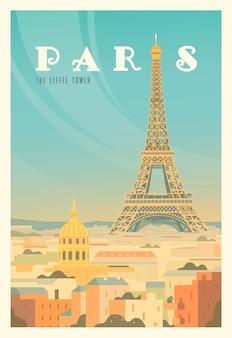 Schöne stadtansicht am sonnigen tag in paris mit historischen gebäuden, dem eiffelturm, den bäumen. zeit zu reisen. auf der ganzen welt. qualitätsplakat. frankreich.