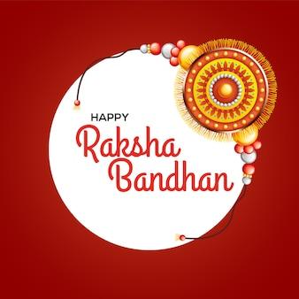 Schöne verzierte rakhi auf rotem hintergrund für raksha bandhan-vektorillustration