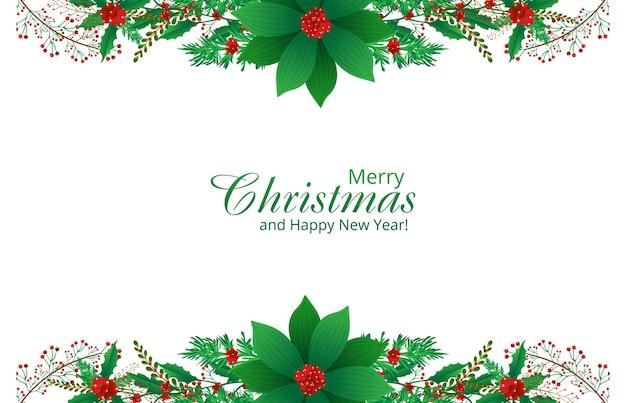Schöne verzierungen weihnachtskartenhintergrund
