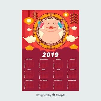Schöner chinesischer kalender des neuen jahres