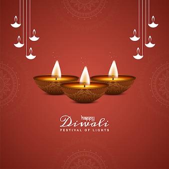 Schöner dekorativer hintergrund glücklichen diwali-festivals