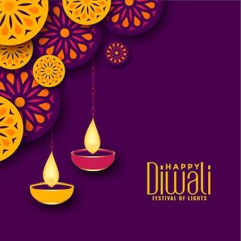 Schöner diwali festivalhintergrund