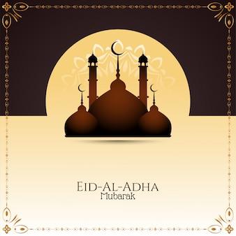 Schöner eleganter eid-al-adha mubarak hintergrund