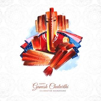 Schöner ganesh chaturthi festivalkartenhintergrund