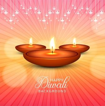 Schöner glücklicher dekorativer feierhintergrund diwali