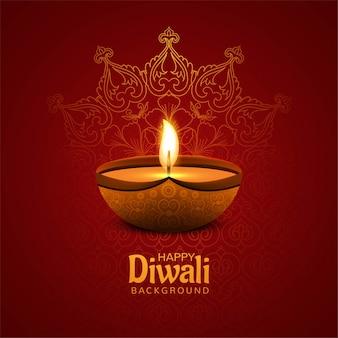 Schöner glücklicher diwali festivalkartenhintergrund