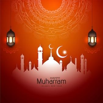 Schöner glücklicher muharram islamischer festivalhintergrund