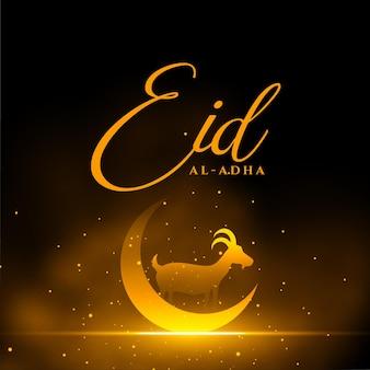 Schöner glühender hintergrund des eid al adha bakrid festivals