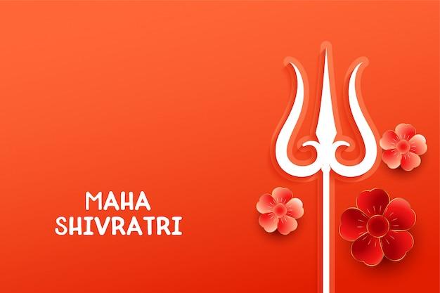 Schöner gruß maha shivratri festivals mit trishul hintergrund