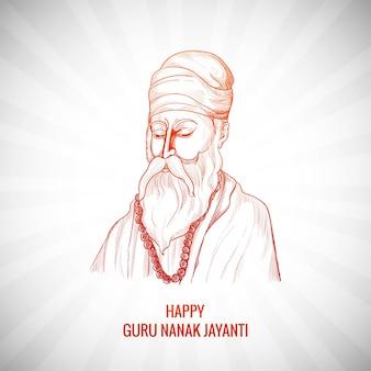 Schöner guru nanak jayanti festival kartenhintergrund