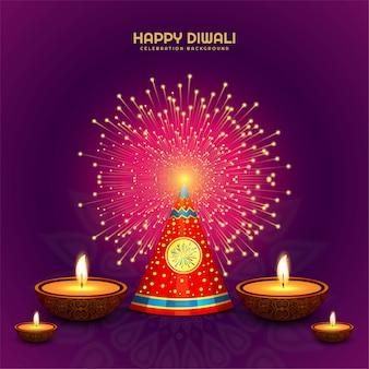 Schöner indischer festivalkartenhintergrund des diwali diya öllampenfeiertags