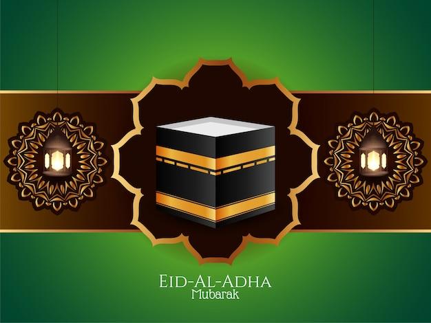 Schöner islamischer eid al adha mubarak hintergrund