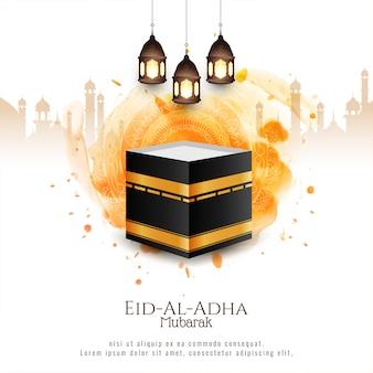 Schöner islamischer eid al adha mubarak stilvoller dekorativer hintergrund