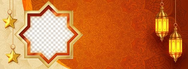 Schöner islamischer fahnenhintergrund mit kopienraum