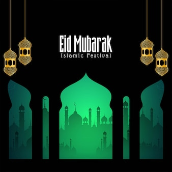Schöner islamischer festivalhintergrund eid mubarak