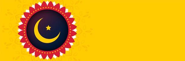 Schöner islamischer mond und stern dekorative banner