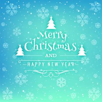 Schöner kartenhintergrund der frohen weihnachten des festivals