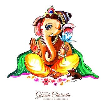 Schöner lord ganesha für ganesh chaturthi kartenhintergrund