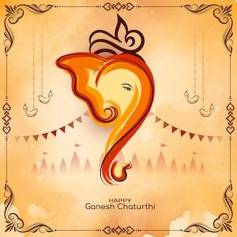 Schöner mythologischer glücklicher ganesh chaturthi festivalgrußhintergrundvektor