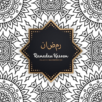 Schöner nahtloser ramadan-kareem-muster-mandala-hintergrund