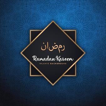 Schöner ramadan kareem entwurf mit mandala