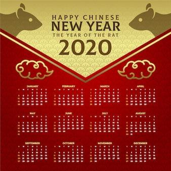 Schöner roter u. goldener chinesischer kalender des neuen jahres