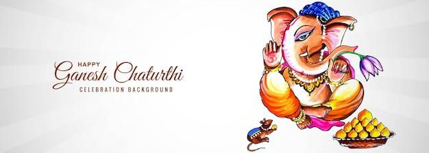 Schönes aquarell-schmalz ganesh für ganesh chaturthi banner hintergrund