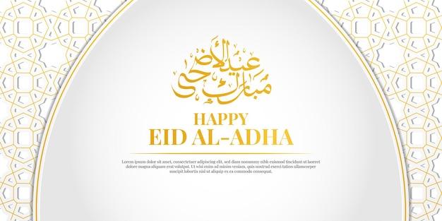 Schönes banner happy eid al-adha mit kalligraphie und ornament. perfekt für banner, grußkarten, gutscheine, geschenkkarten, social-media-posts. vektor-illustration. arabische übersetzung: happy eid al-adha