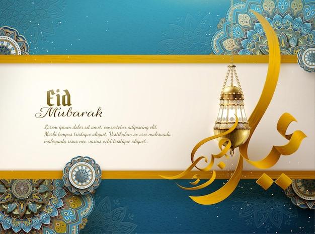 Schönes blaues blumenarabeskenmuster mit goldener strich-eid-mubarak-kalligraphie, die glücklichen urlaub bedeutet
