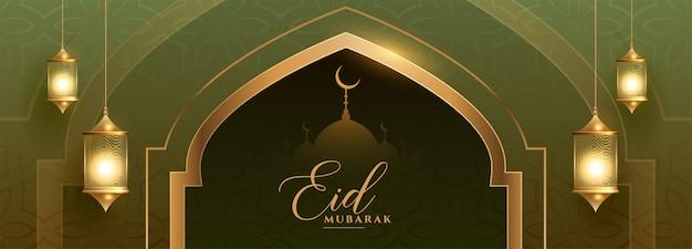 Schönes eid banner mit islamischer laterne