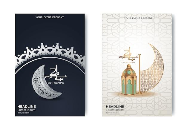 Schönes eid mubarak flyer broschüre vorlage design