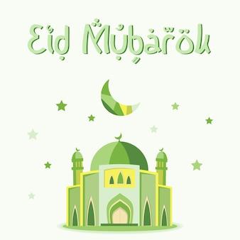 Schönes eid mubarok mit grüner moscheenillustration, islamische grußkarte der schablone