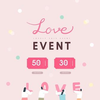 Schönes gefühl shopping event banner