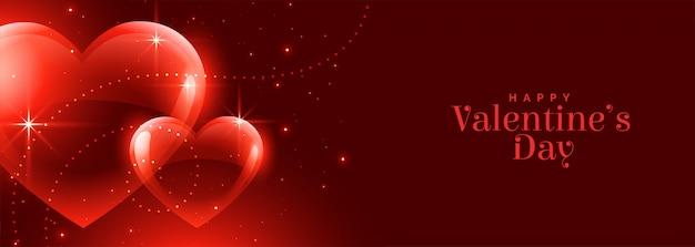 Schönes glückliches glänzendes fahnendesign des valentinstags