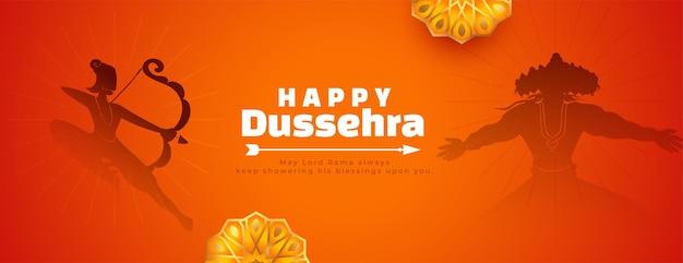 Schönes glückliches orangefarbenes dussehra-banner-design