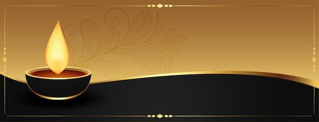 Schönes goldenes glänzendes design der diwali diya lampe