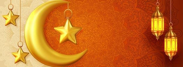 Schönes islamisches event-banner mit hängenden laternen