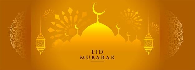 Schönes islamisches festivalbanner eid mubarak