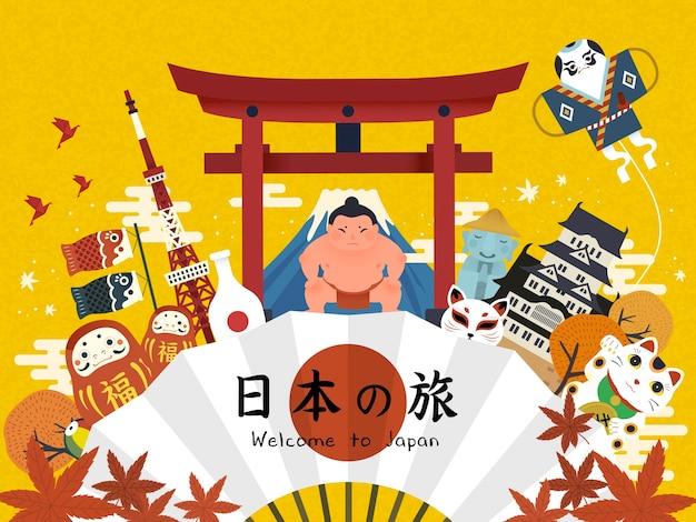Schönes japanisches tourismusplakat
