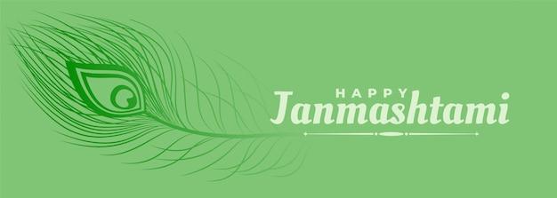 Schönes pfauenfederbanner für janmashtami festival