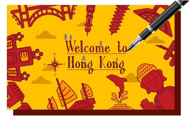 Schönes reisekonzept für hongkong im flachen stil