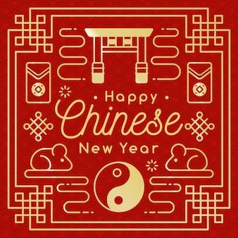 Schönes rotes u. goldenes chinesisches neues jahr