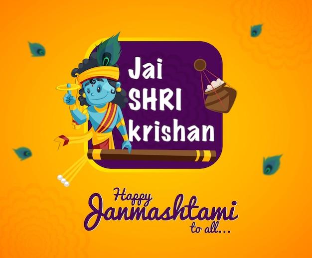 Schönes shri krishna janmashtami festival banner