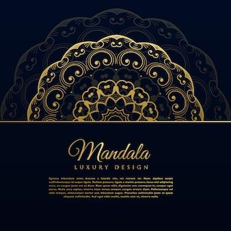 Schöne Mandala Dekoration Hintergrunddesign