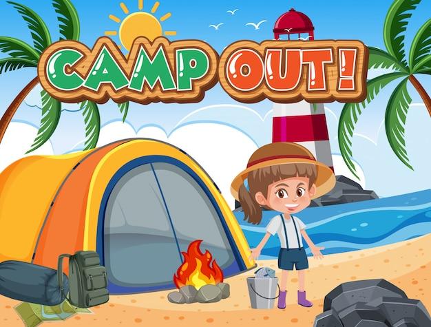 Schriftdesign für camp out mit zelt im park