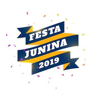 Schriftzug festa junina 2019
