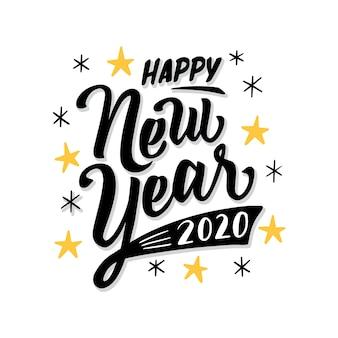 Schriftzug frohes neues jahr 2020
