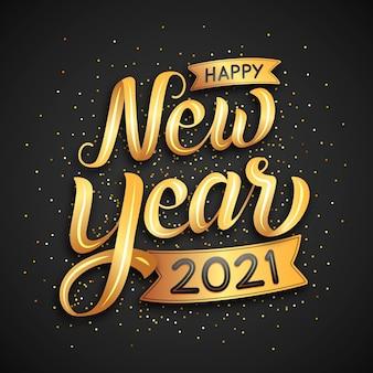 Schriftzug frohes neues jahr 2021